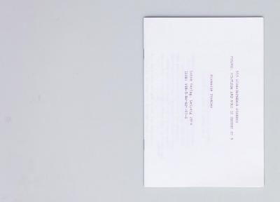 Michalis Pichler, 555 SCHNAPSPRESSE SONNETS, FOLDED, STAPLED AND SOLD IN CHUNKS OF 5 (Leipzig: Lubok Verlag, 2014).