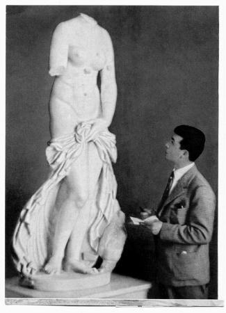 Haris Epaminonda, Untitled T35 from Vol. VII